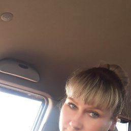 Ольга, Улан-Удэ, 35 лет
