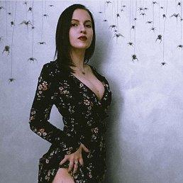 Алина, Ростов-на-Дону, 24 года