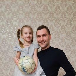 Юрий, 32 года, Луганск