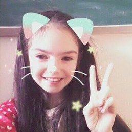Анна, Улан-Удэ, 21 год