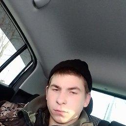 Сергей, Кемерово, 20 лет