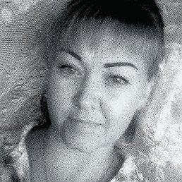 Татьяна, Владивосток, 29 лет