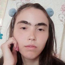Юля, Ижевск, 18 лет