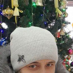 Оксана, Пермь, 44 года
