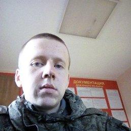 Александр, Курск, 21 год