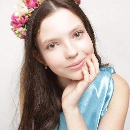 Аля, 21 год, Самара