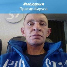 Евгений, 41 год, Хабаровск