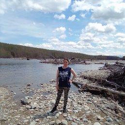 Алиса, Владивосток, 30 лет