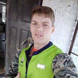 Тимати, 25 лет, Красноярск