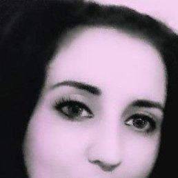 Ирина, 26 лет, Пятигорск