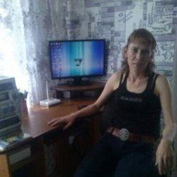 Алёна, 45 лет, Челябинск