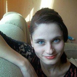 Алена, 36 лет, Новосибирск