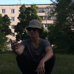 Вова, 16 лет, Ульяновск
