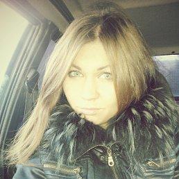 Людмила, 25 лет, Новосибирск