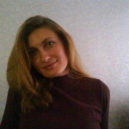 Мария, 41 год, Новосибирск