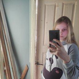 Полина, Магнитогорск, 18 лет