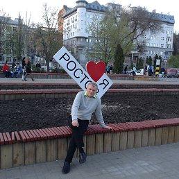 Денис, Ростов-на-Дону, 42 года