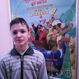 Паша, 17 лет, Нижний Новгород