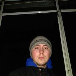 Алекс, Красноярск, 20 лет