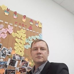 Андрей, 46 лет, Азов