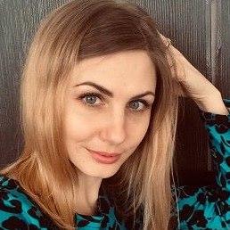 Оксана, Барнаул, 31 год