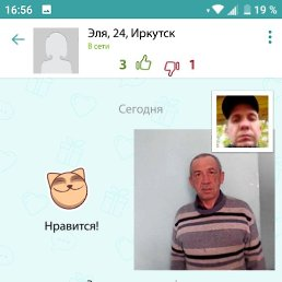 Виктор, 53 года, Ставрополь