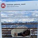 Фото Екатерина, Москва, 60 лет - добавлено 4 марта 2021 в альбом «Сочи)»