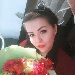 Юлия, Саратов, 22 года