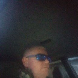 павел, 46 лет, Новочеркасск