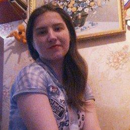 Дарья, 18 лет, Чапаевск