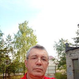 Андрей, 55 лет, Володарск