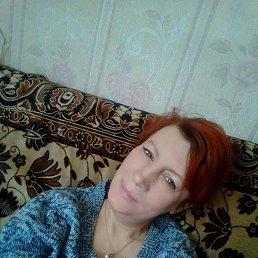 Анастасия, 42 года, Нижний Новгород