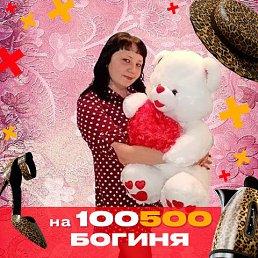 ЕВГЕНИЯ, 30 лет, Кемерово