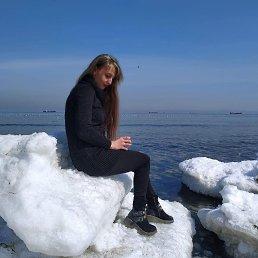 Ольга, 42 года, Владивосток