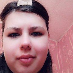 Ксения, Челябинск, 28 лет