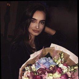 Юлия, 29 лет, Казань