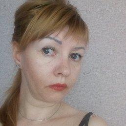 Наташа, Сочи, 47 лет