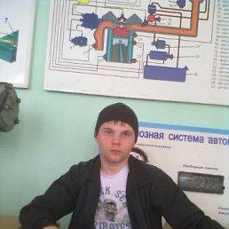 Фото Алексей, Красноярск, 26 лет - добавлено 2 апреля 2021
