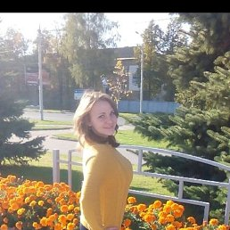 Наталия, Уфа, 28 лет
