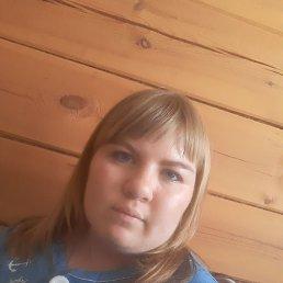 Маша, 18 лет, Иркутск