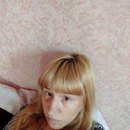 Танюша, Казань, 30 лет