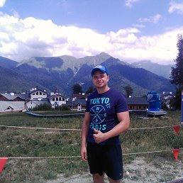 Дмитрий, Брянск, 29 лет