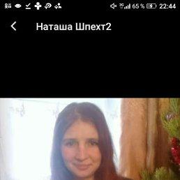 Наталья, Самара, 30 лет