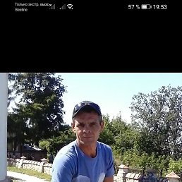 Евгений, 48 лет, Рязань