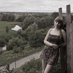 Аля, 25 лет, Новосибирск