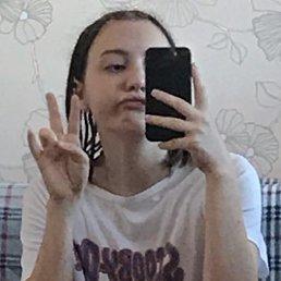 Анастасия, 16 лет, Ставрополь