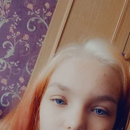 Алена, 19 лет, Челябинск