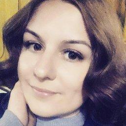 Надя, 35 лет, Казань