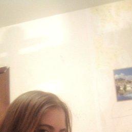 Ксения, 25 лет, Санкт-Петербург