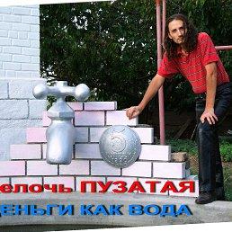 Игорь, 53 года, Запорожье